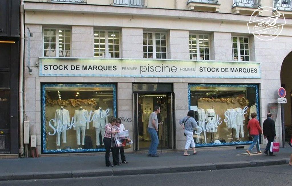 مراکز خرید معروف فرانسه
