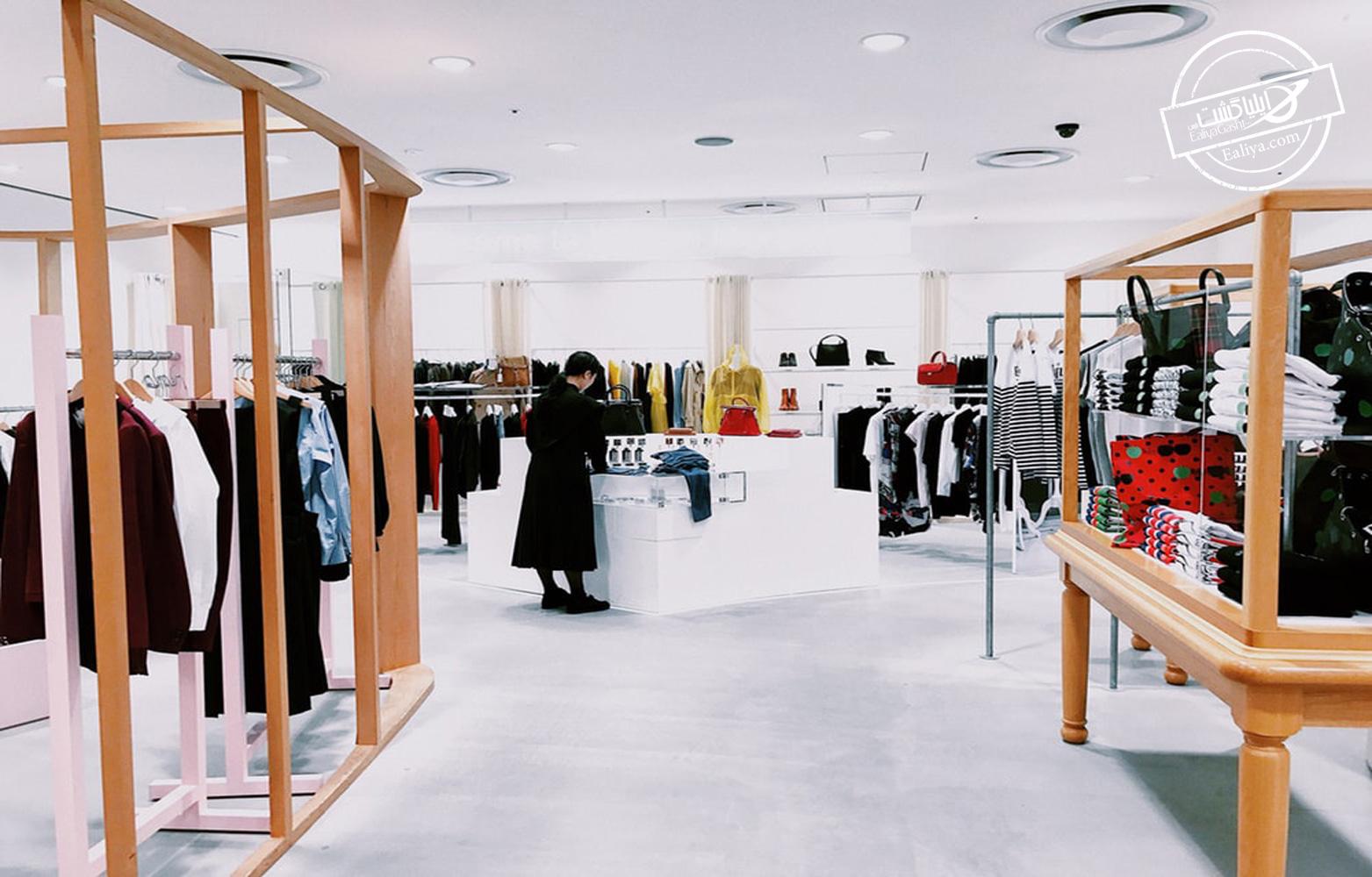 فروشگاهی معتبر در زمینه پوشاک لارناکا