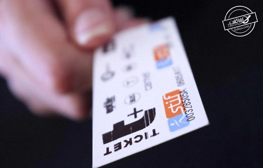 بلیط های مترو فرانسه