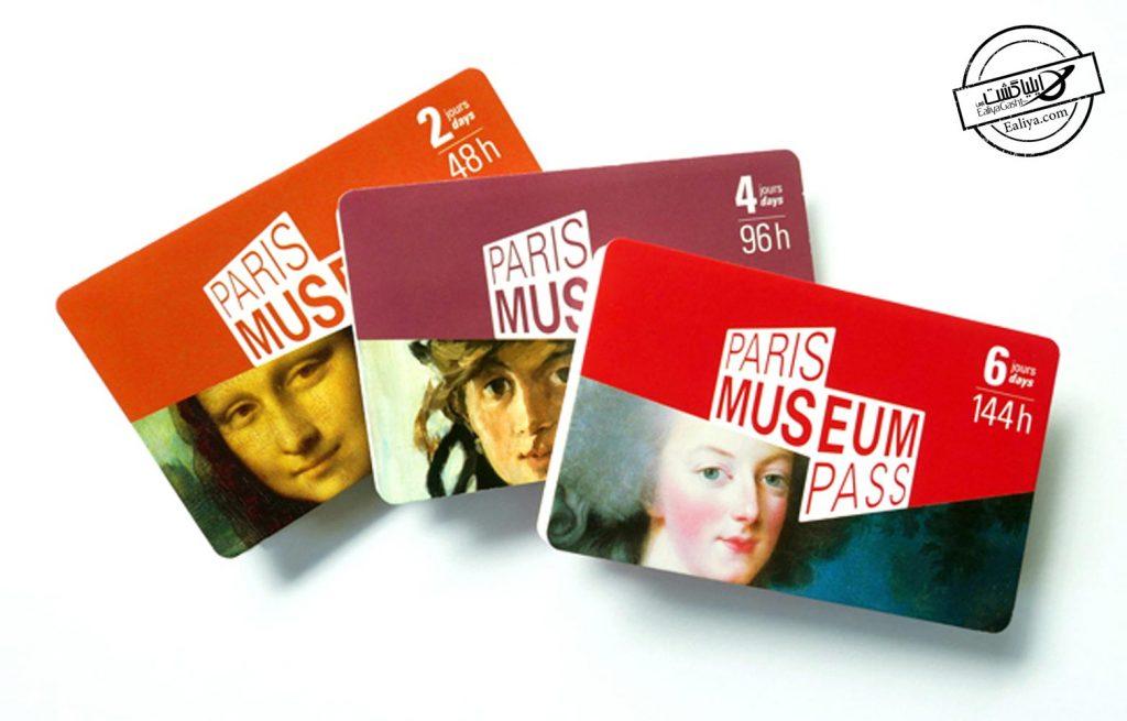 بازدید موزه گردی پاریس