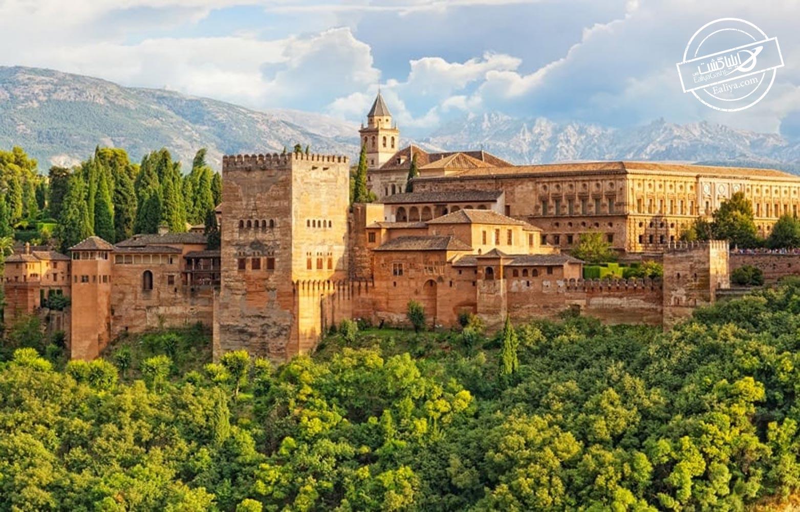 الحمرا جاذبه ی اسپانیا