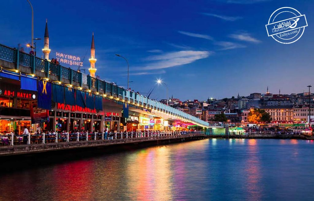 اولین سفر به استانبول و پل گالاتا