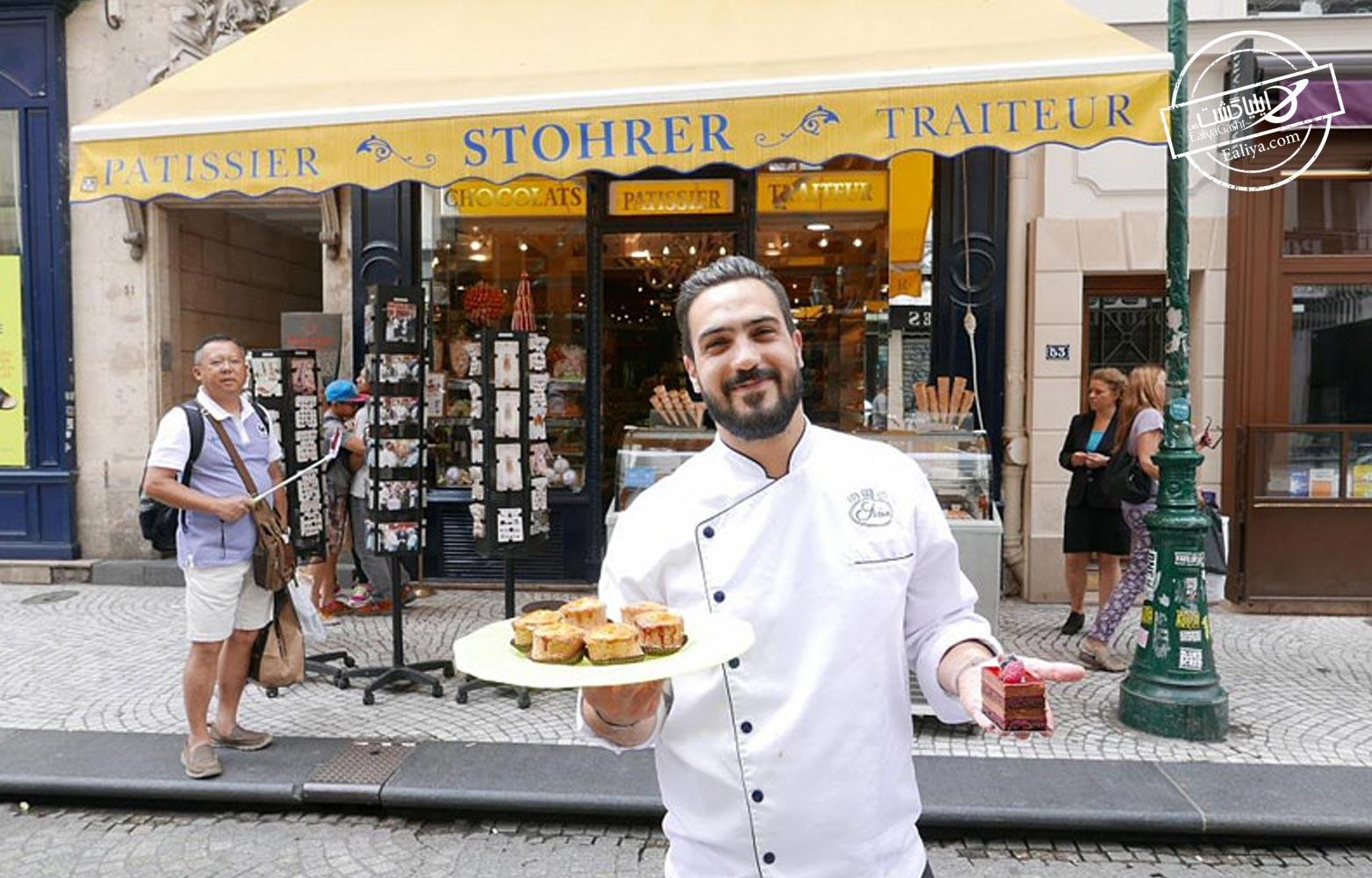 شیرینی معروف پاریس