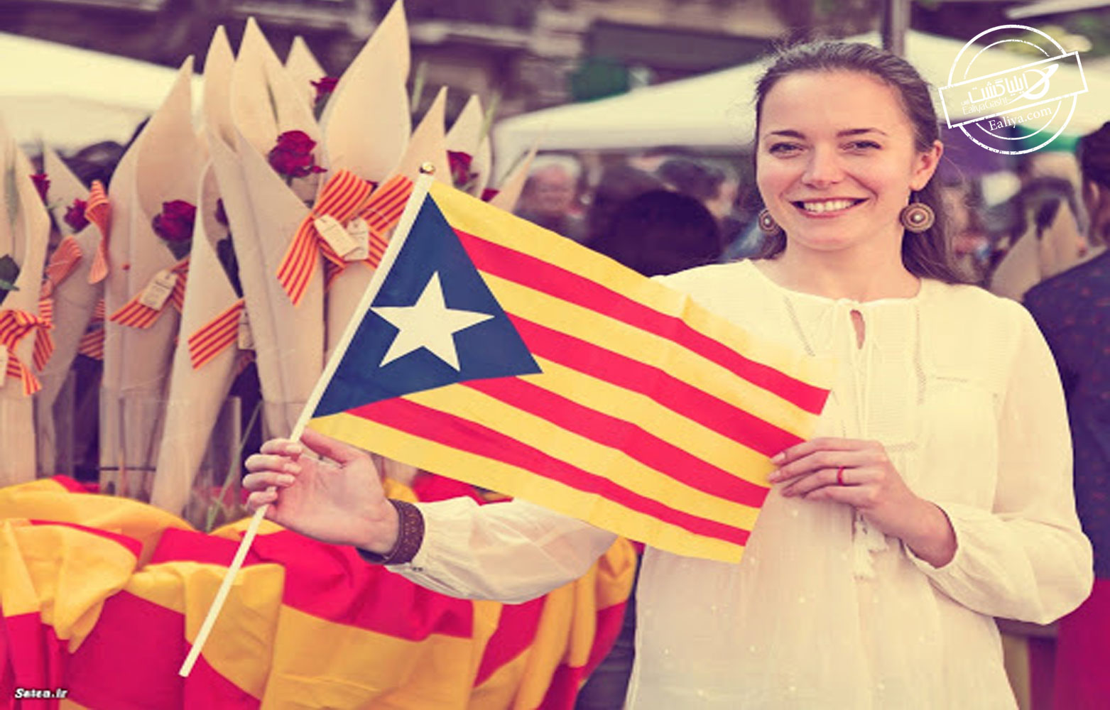 زبان کاتالونیا