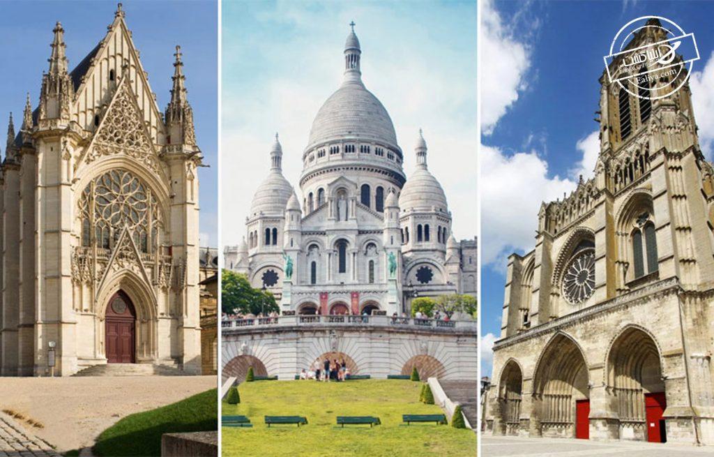بهترین مناطق شهر پاریس