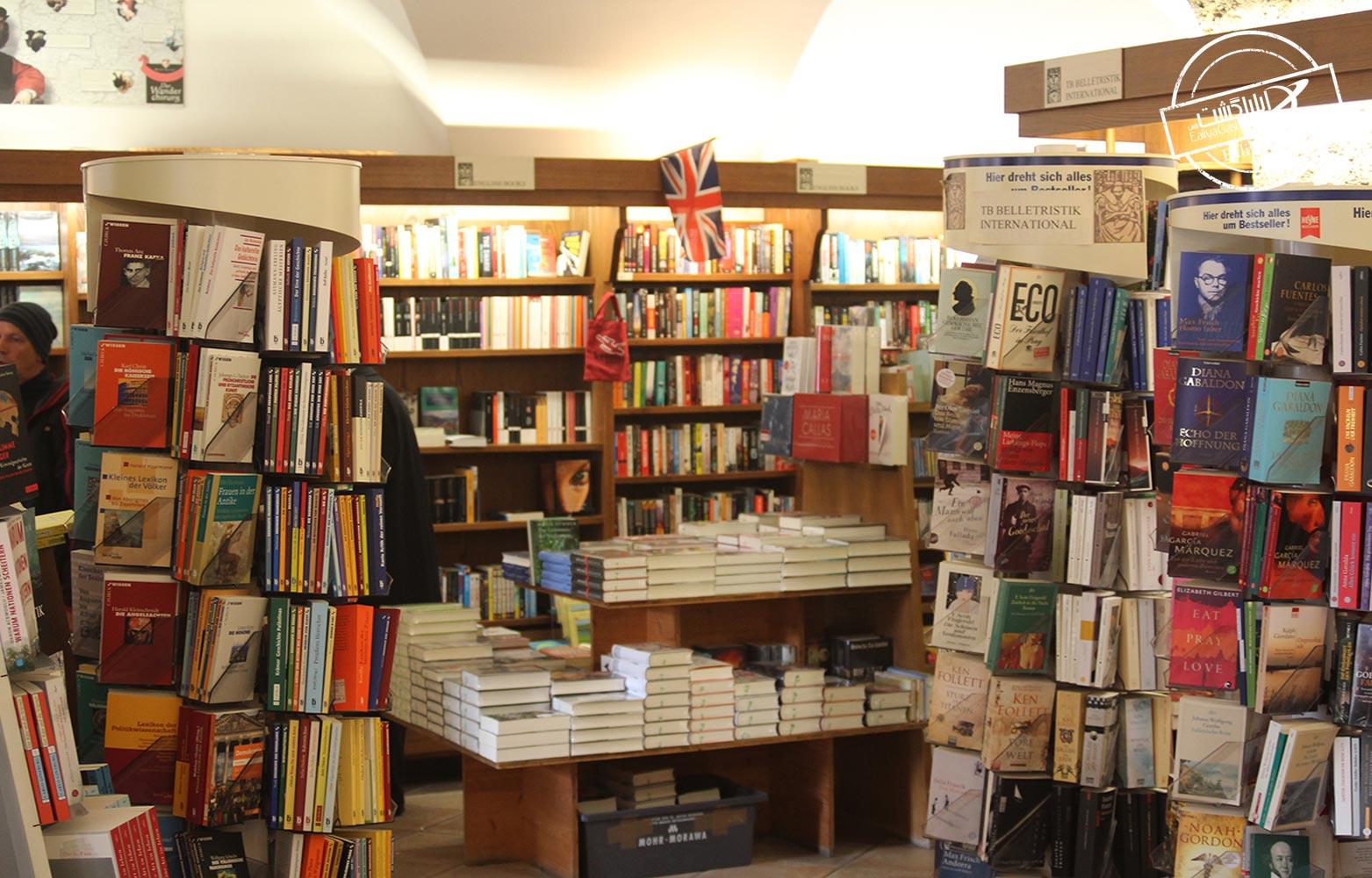 کتابفروشی روپرتوس