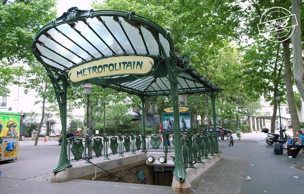 مترو شهر پاریس