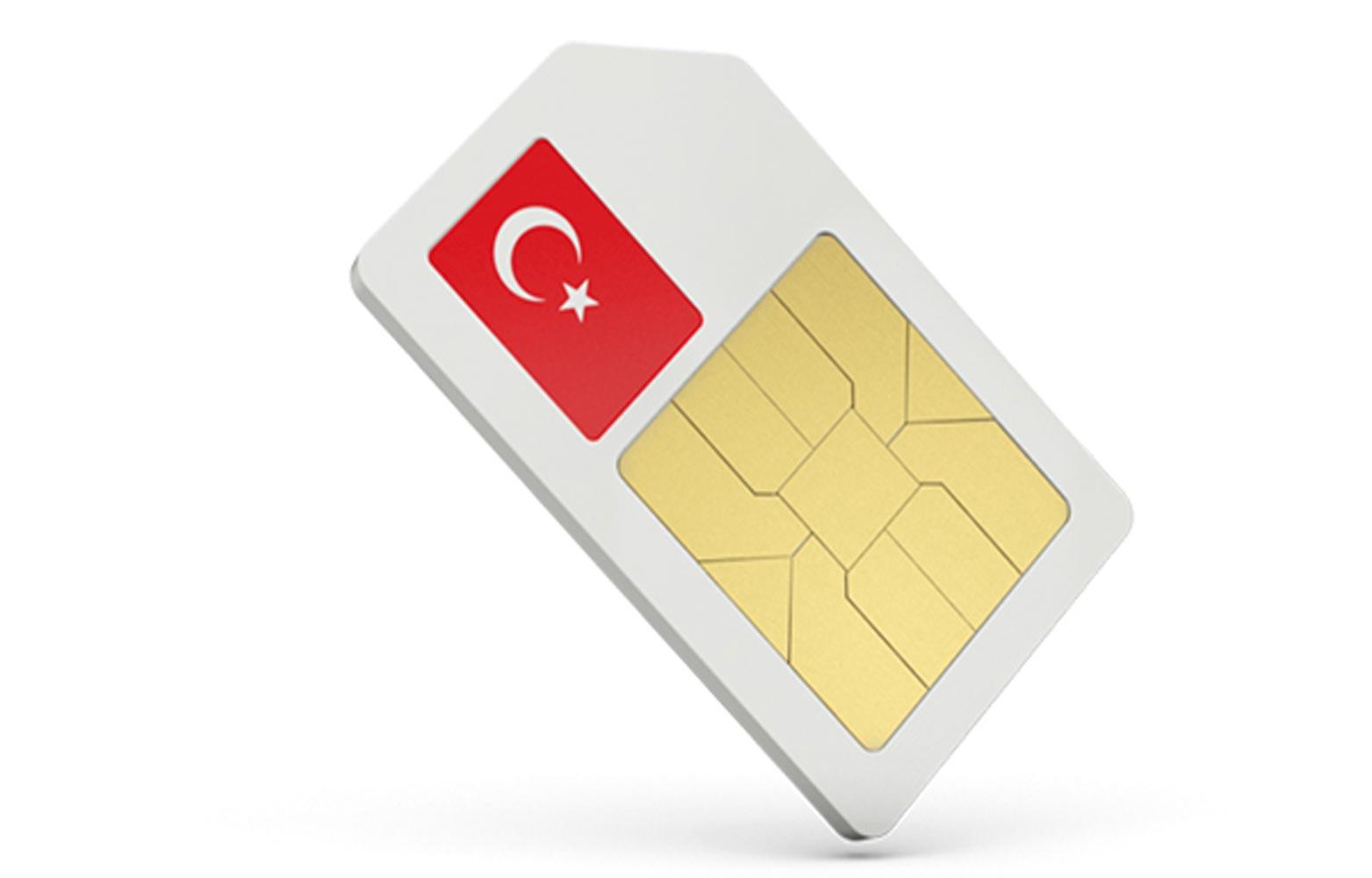 سیم کاتر ترکیه