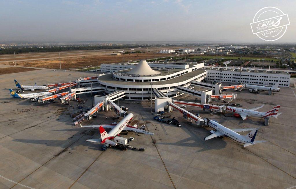 امکانات فرودگاهی آنتالیا