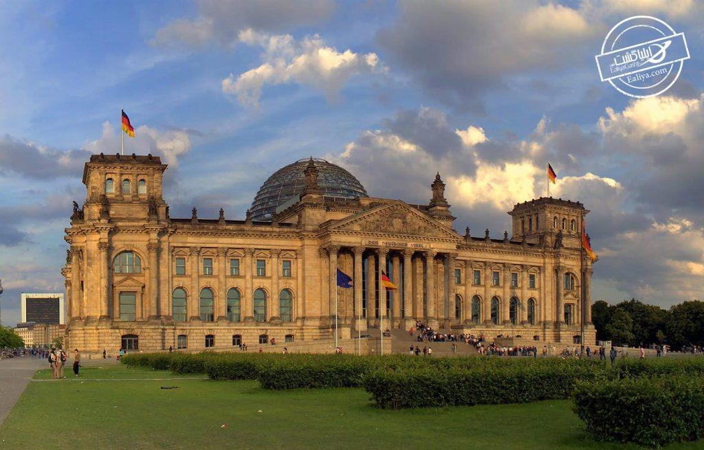 ساختمان رایشتاگ قلب برلین