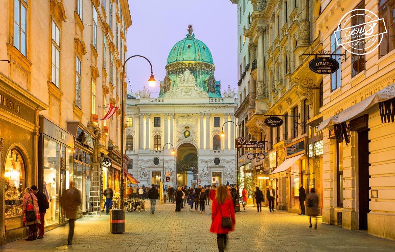 آداب اجتماعی مردم اتریش