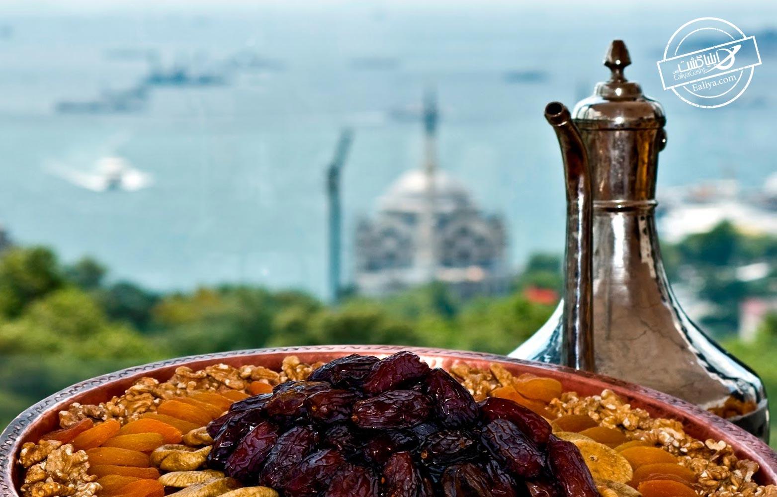 ماه رمضان در آنتالیا