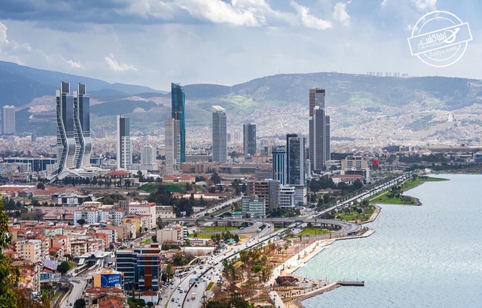 سومین شهر بزرگ کشور ترکیه