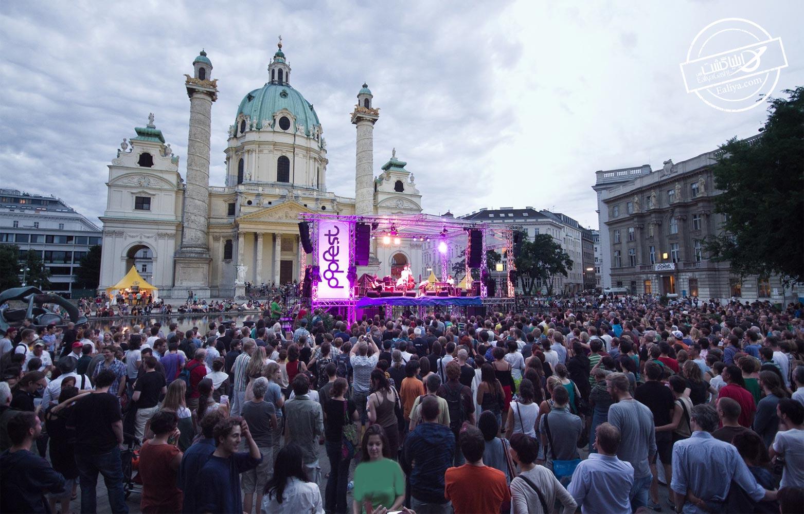 فستیوال موسیقی پاپ در وین
