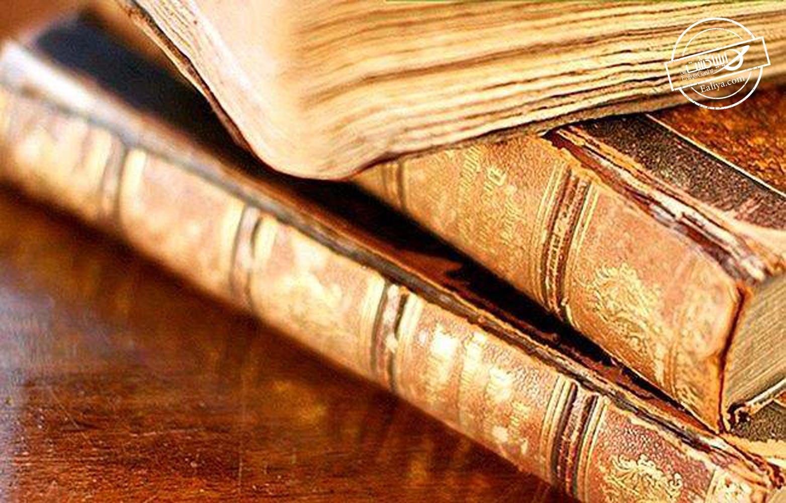 کتابفروشی زینکس اوند سالزبورگ