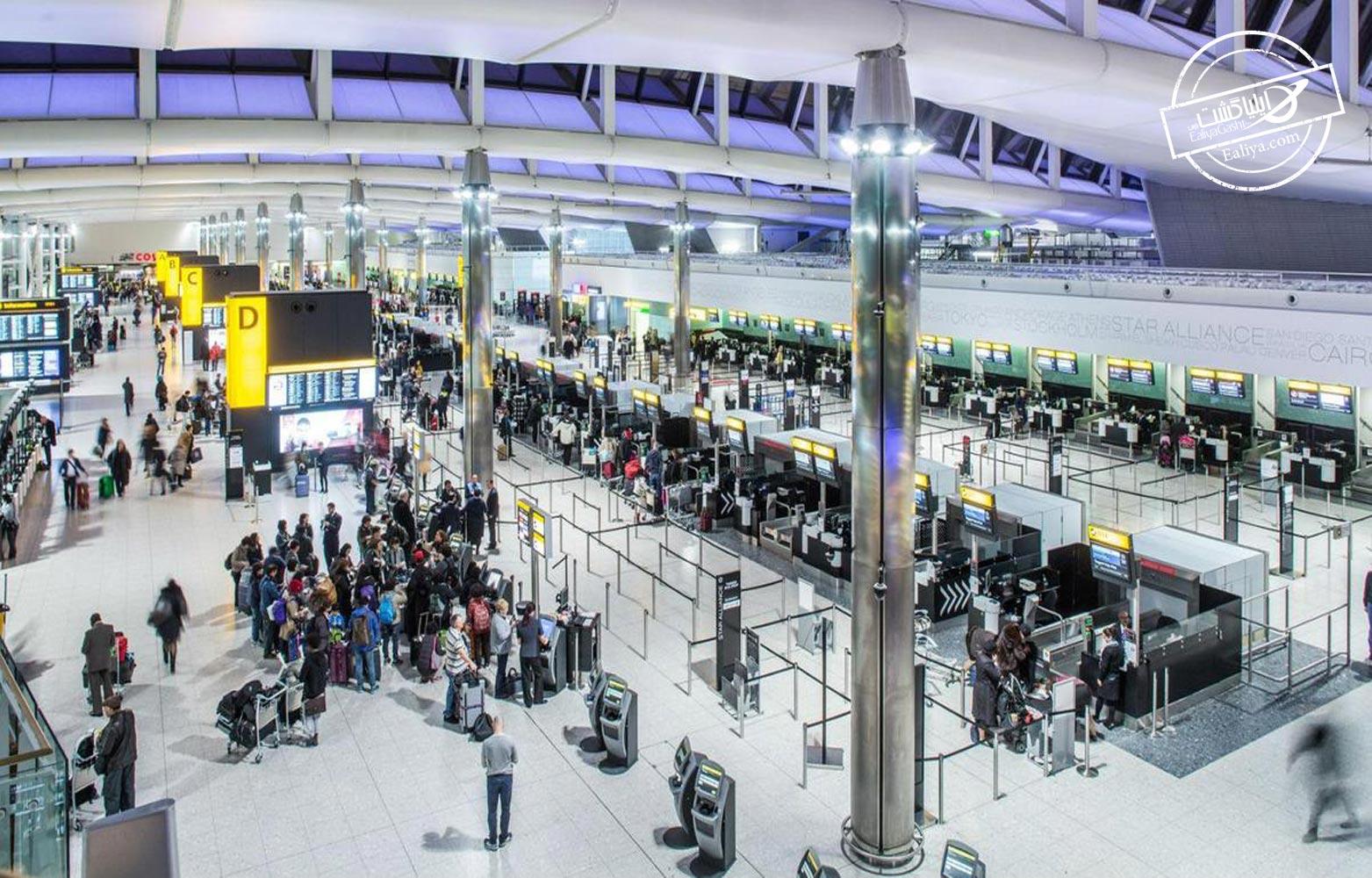 ترمینال های فرودگاه بینالمللی در وین