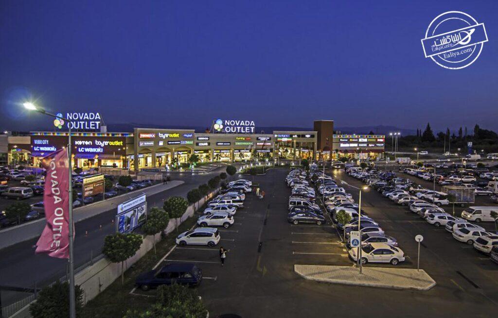بهترین مراکز خرید کوش آداسی ترکیه