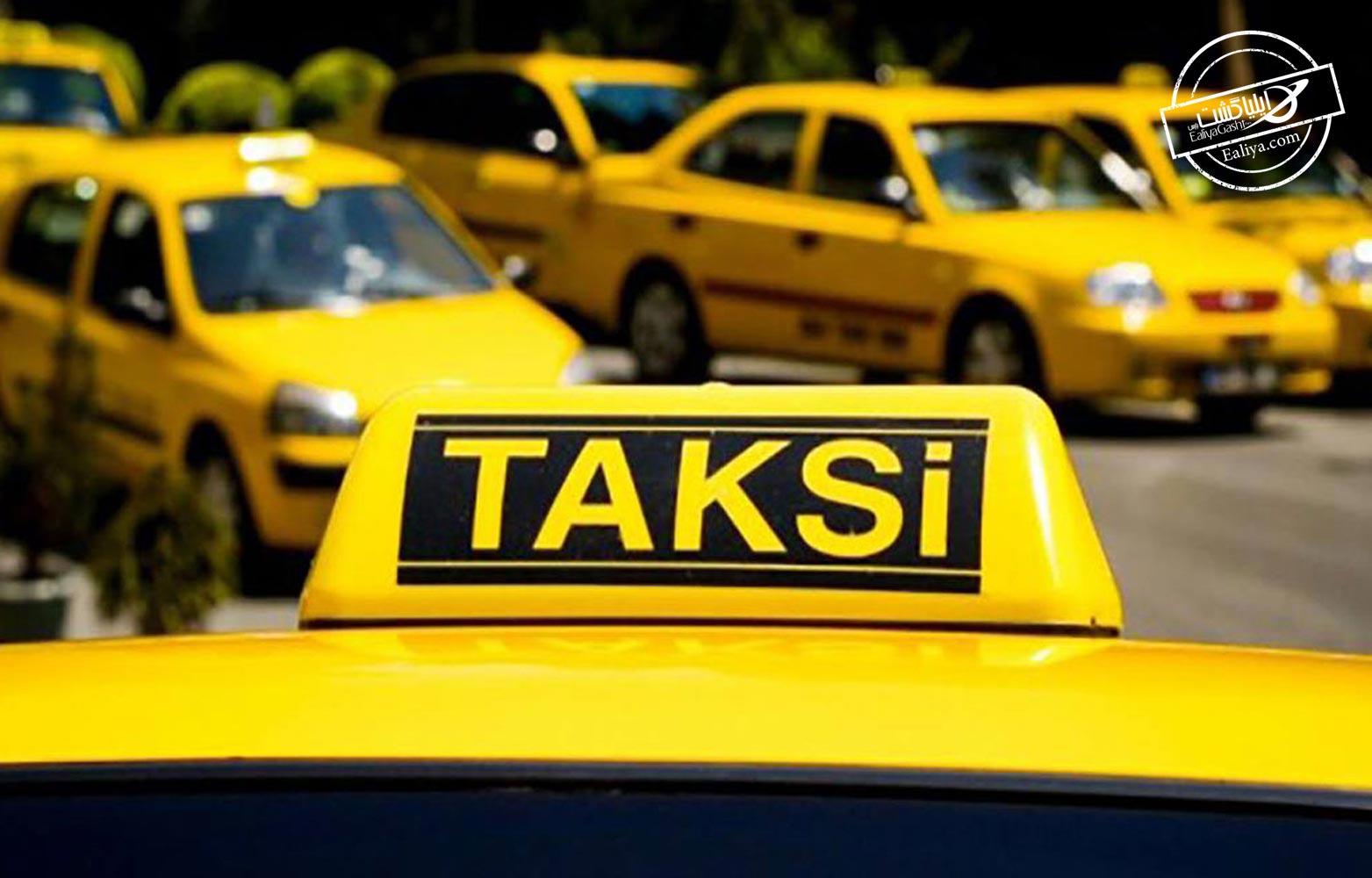 تاکسی های آنتالیا