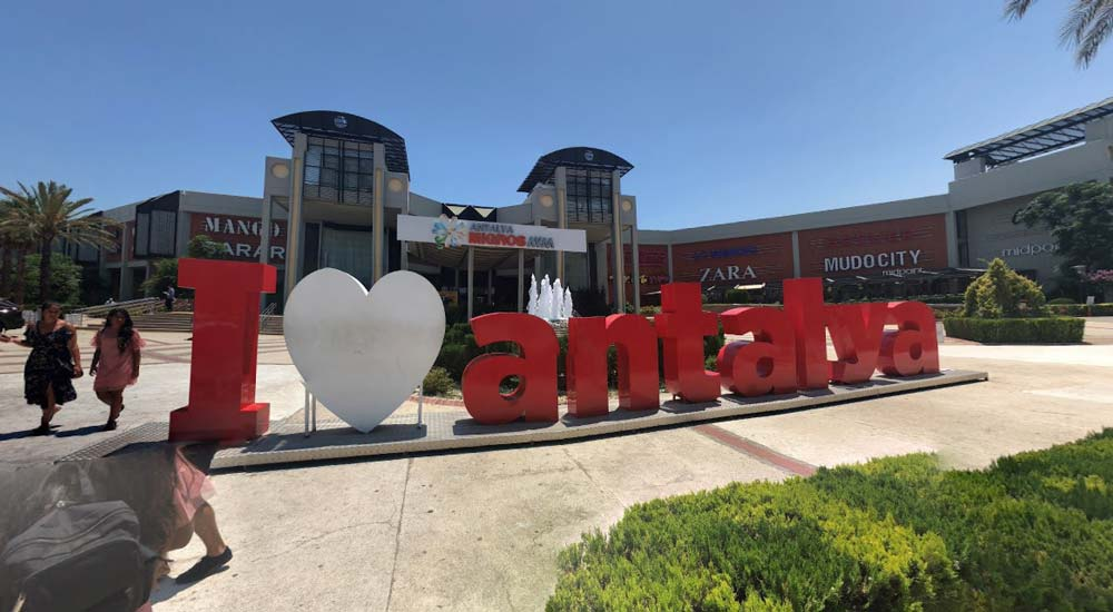 نمای مرکز خرید آنتالیا