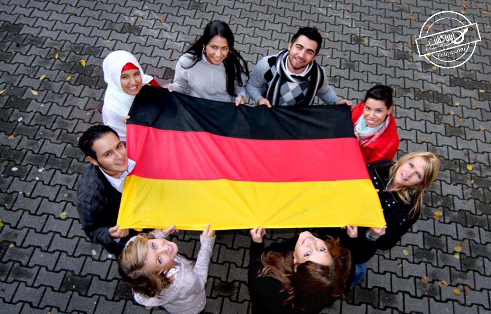 ارزش های مردم آلمان