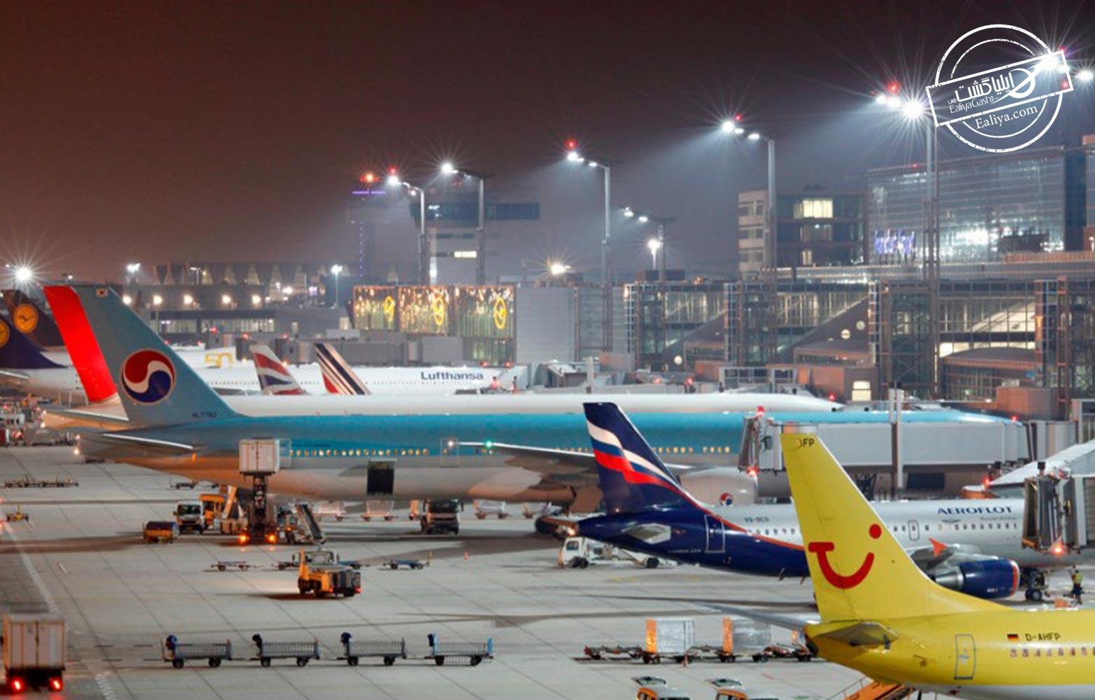 قسمت های فرودگاه فرانکفورت